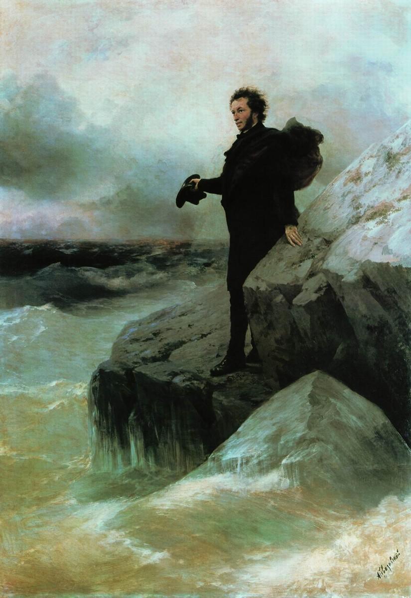 сочинение пушкина к морю
