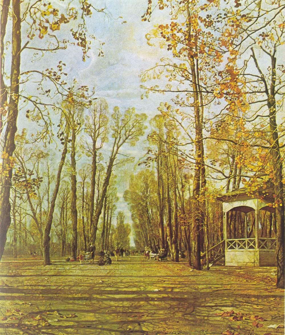 Сочинение по картине Исаака Бродского «Летний сад осенью» [2]