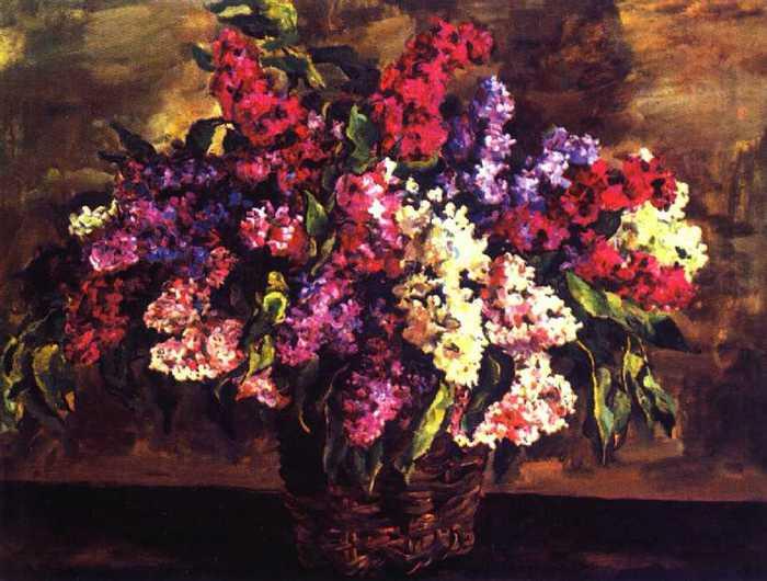 Сочинение по картине Кончаловского «Сирень в корзине»