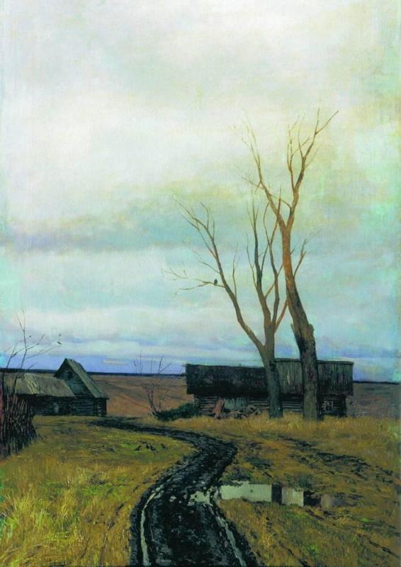 Сочинение по картине Левитана «Осень. Дорога в деревне».