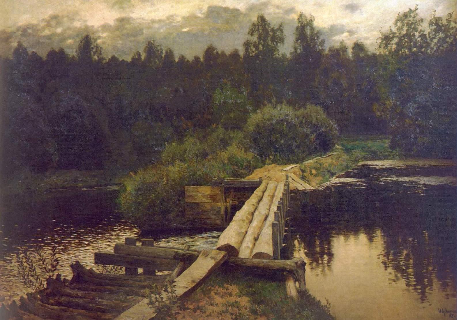 Сочинение по картине Левитана «У омута».