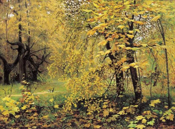 Сочинение по картине И.С. Остроухова «Золотая осень»