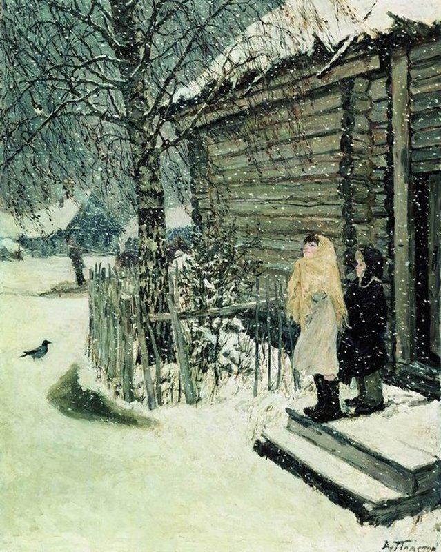 Сочинение по картине Пластова «Первый снег» (второй вариант)