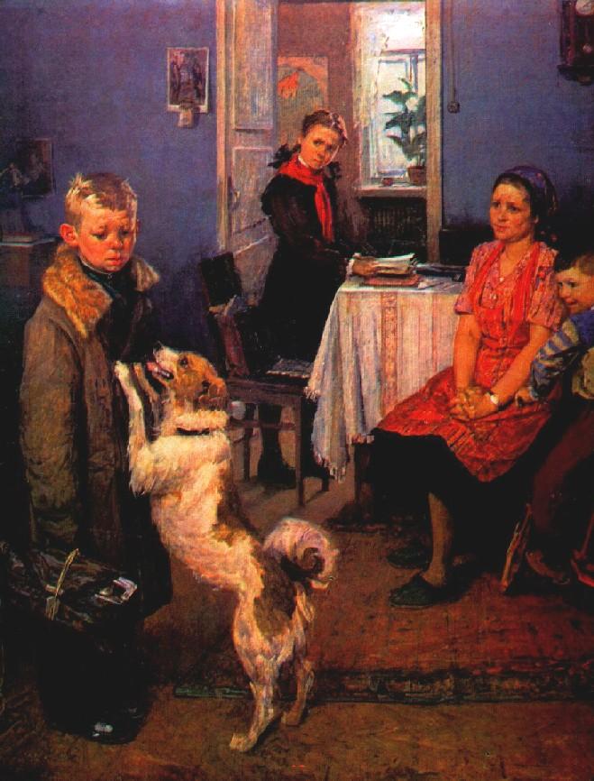 Сочинение по картине Решетникова «Опять двойка»