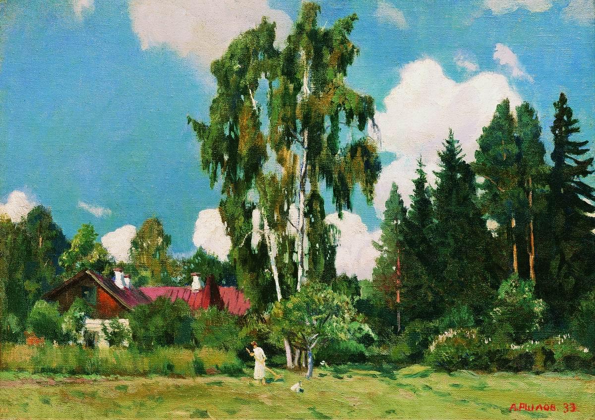 Сочинение по картине Рылова «Домик с красной крышей»