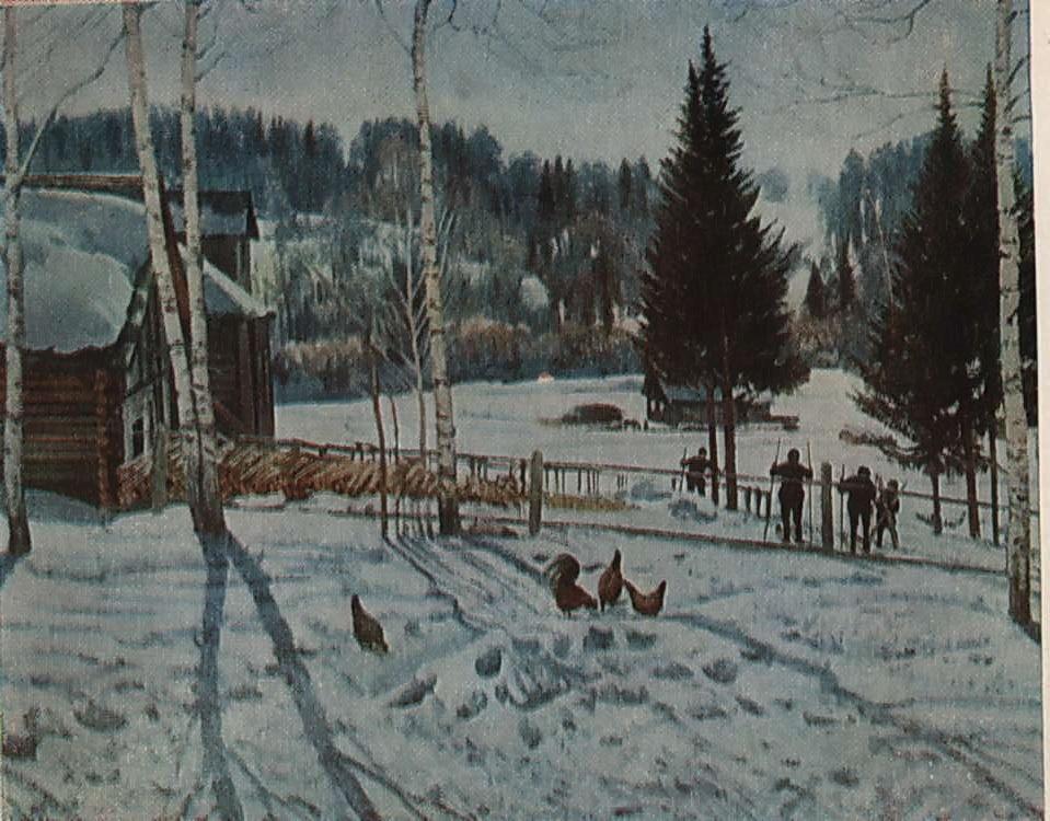 Сочинение по картине Юона «Конец зимы. Полдень»