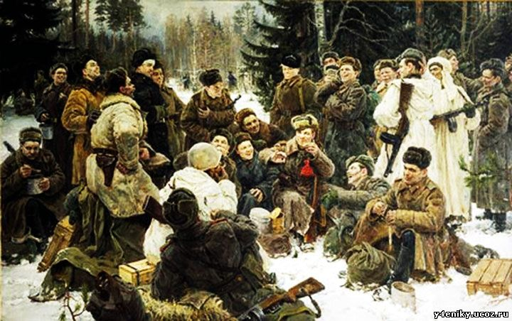 Сочинение по картине Ю.М. Непринцева «Отдых после боя».