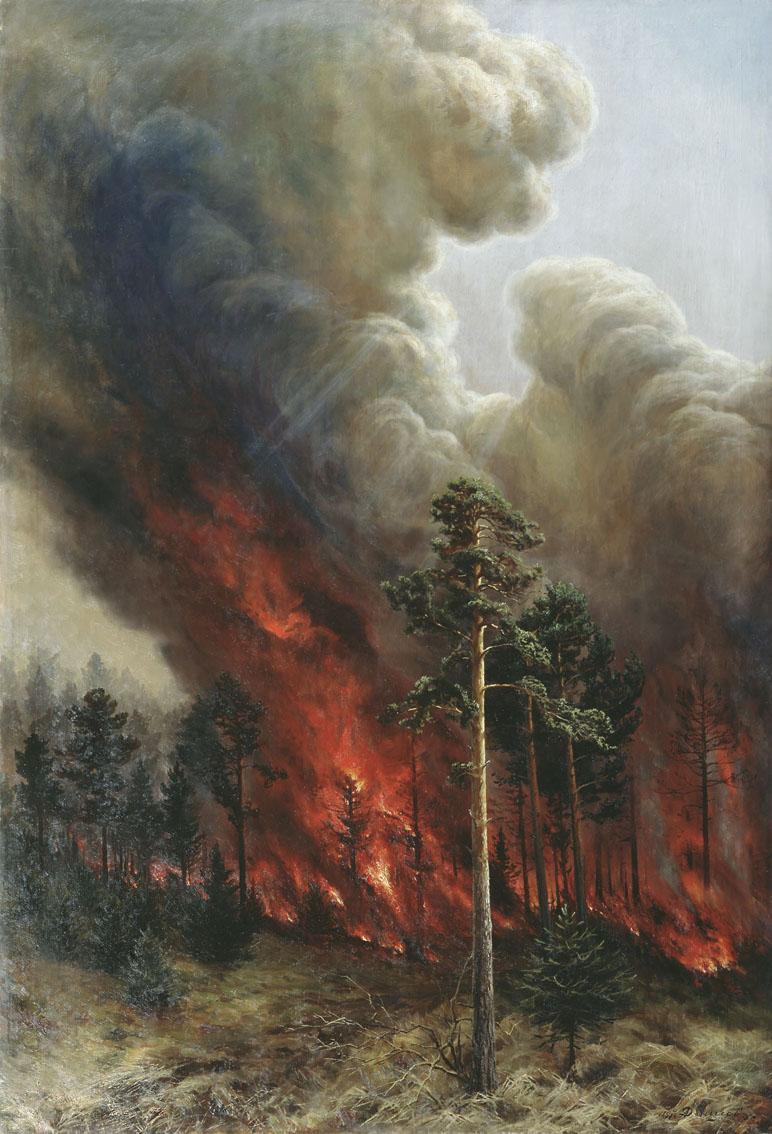 Сочинение по картине А.К. Денисова –Уральского «Лесной пожар»