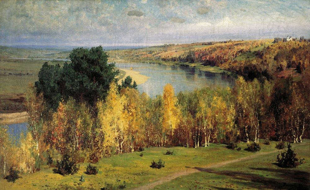 Сочинение по картине В.Д. Поленова «Золотая осень»