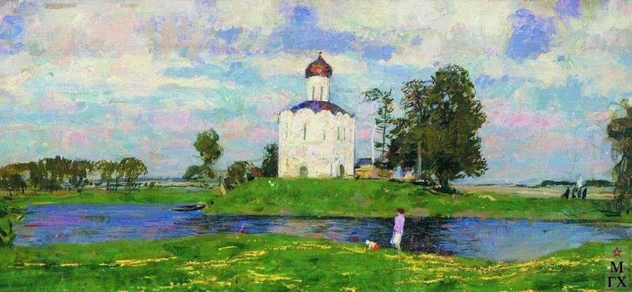 Сочинение по картине В.С. Герасимова «Церковь Покрова на Нерли»