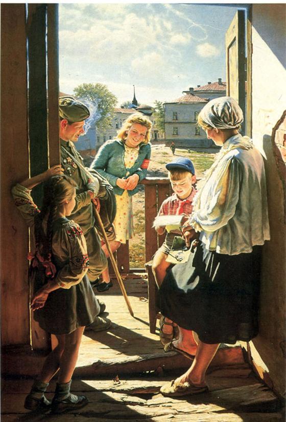 Сочинение по картине А.И. Лактионова «Письмо с фронта»