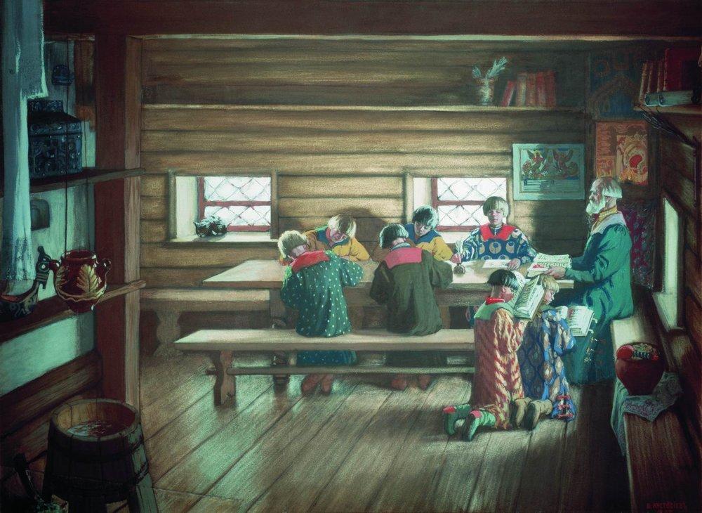 Сочинение по картине Б.М. Кустодиева «Земская школа в Московской Руси»